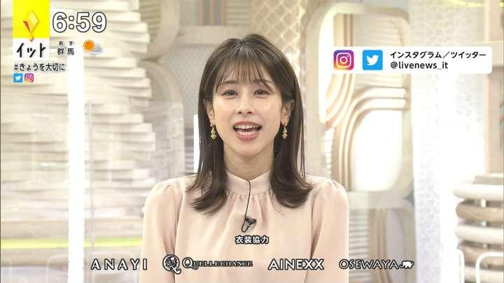 2021年02月04日加藤綾子の画像13枚目