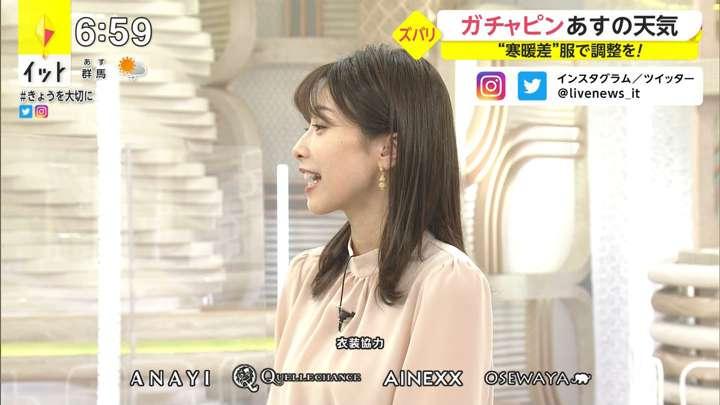 2021年02月04日加藤綾子の画像14枚目