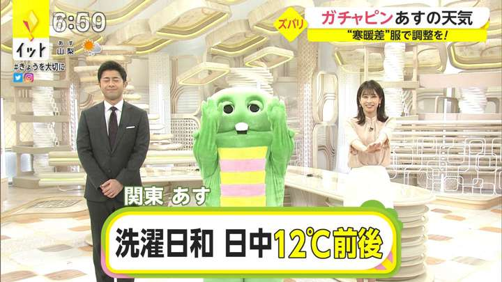 2021年02月04日加藤綾子の画像16枚目