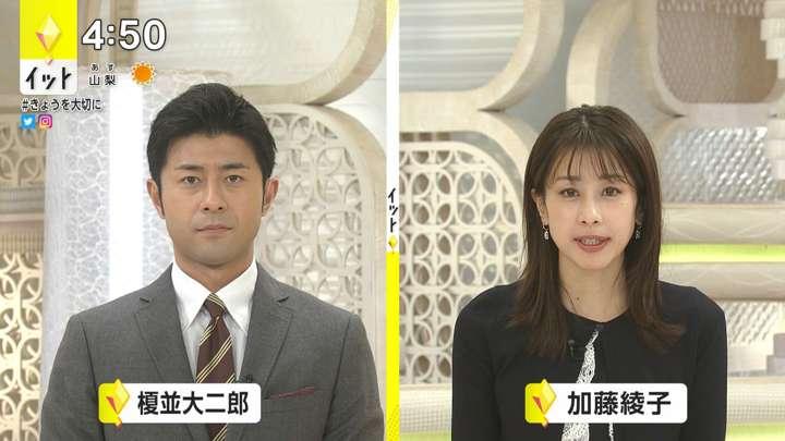 2021年02月05日加藤綾子の画像07枚目