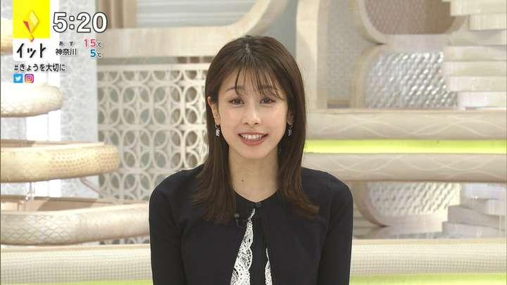 2021年02月05日加藤綾子の画像08枚目