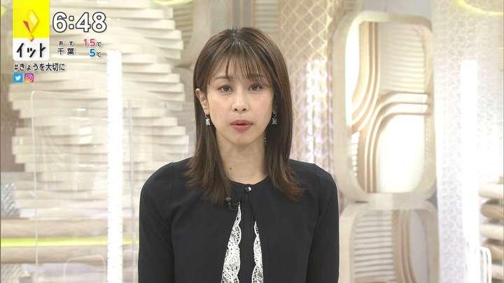 2021年02月05日加藤綾子の画像12枚目