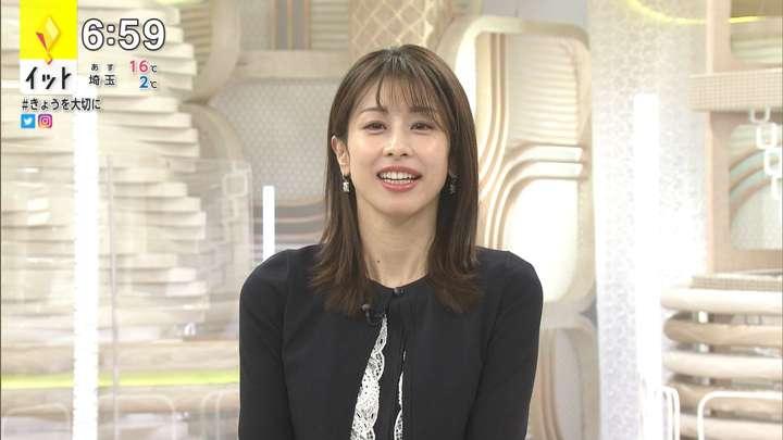 2021年02月05日加藤綾子の画像13枚目