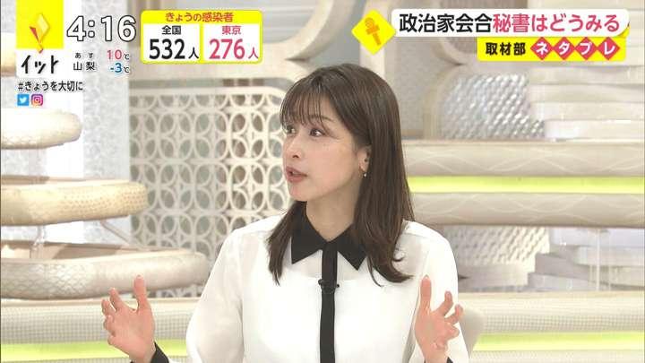 2021年02月08日加藤綾子の画像04枚目