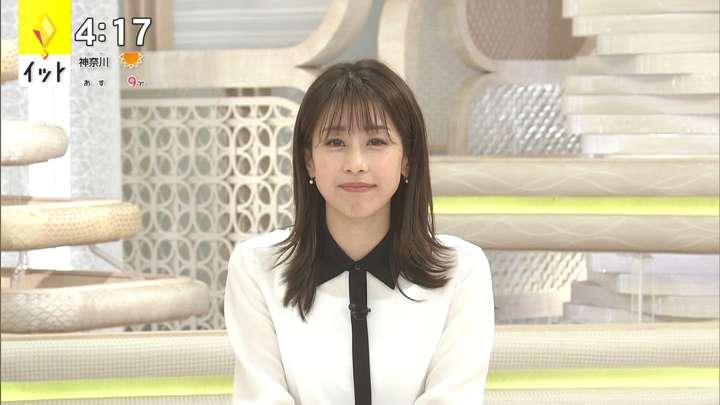 2021年02月08日加藤綾子の画像05枚目