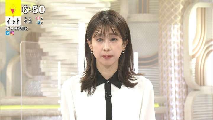 2021年02月08日加藤綾子の画像10枚目