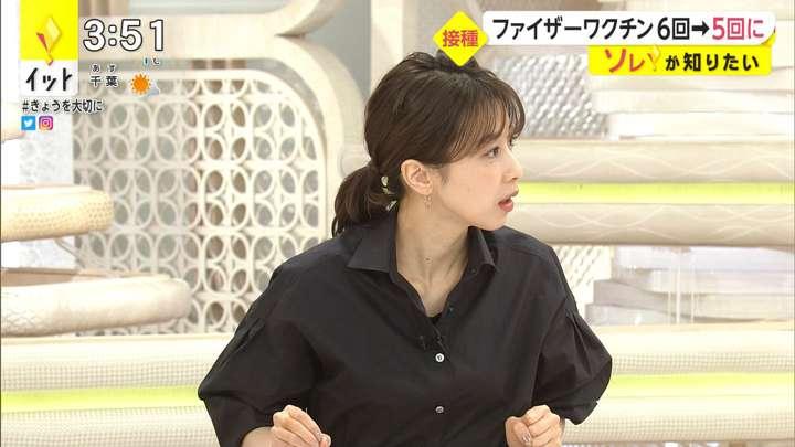 2021年02月09日加藤綾子の画像03枚目
