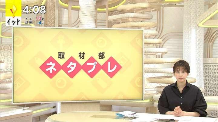 2021年02月09日加藤綾子の画像05枚目