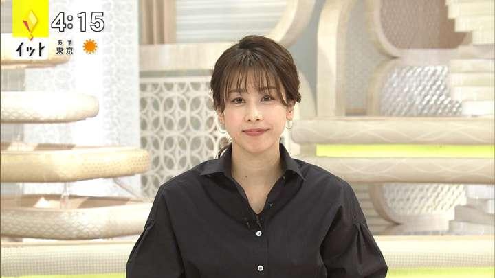 2021年02月09日加藤綾子の画像06枚目