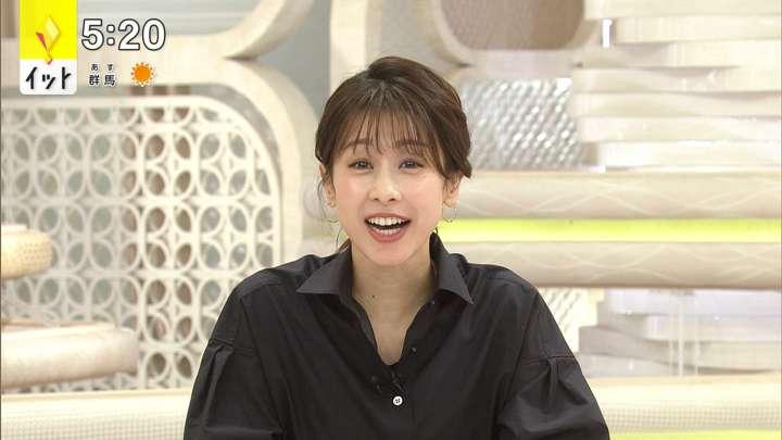 2021年02月09日加藤綾子の画像09枚目