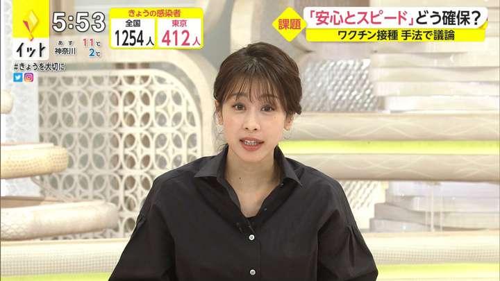2021年02月09日加藤綾子の画像10枚目