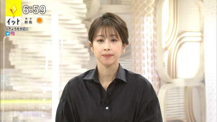 2021年02月09日加藤綾子の画像11枚目