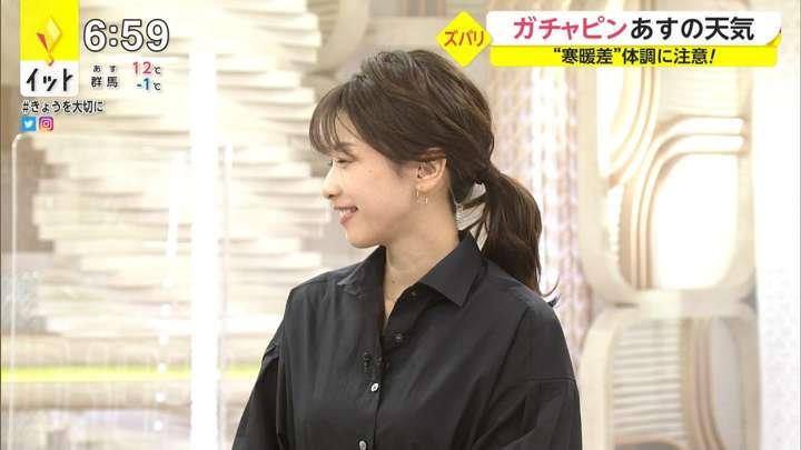 2021年02月09日加藤綾子の画像12枚目