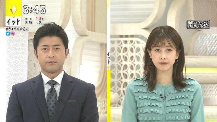 2021年02月10日加藤綾子の画像01枚目