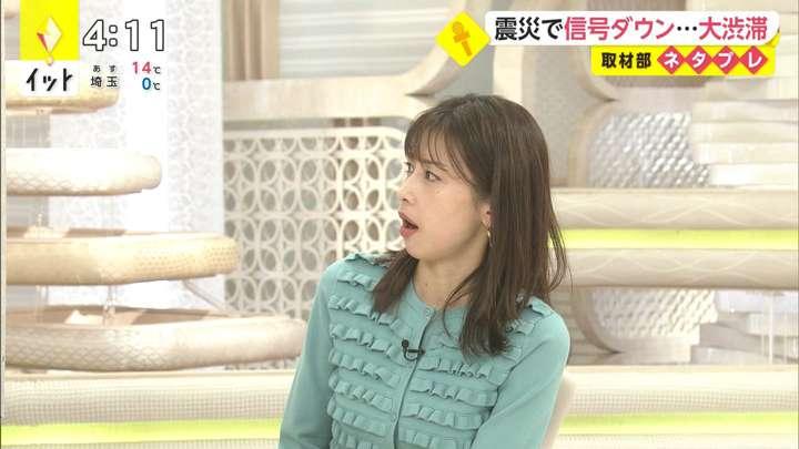 2021年02月10日加藤綾子の画像02枚目