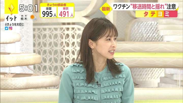 2021年02月10日加藤綾子の画像04枚目
