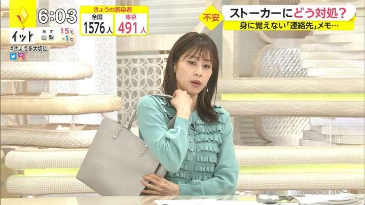 2021年02月10日加藤綾子の画像06枚目
