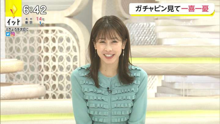 2021年02月10日加藤綾子の画像09枚目