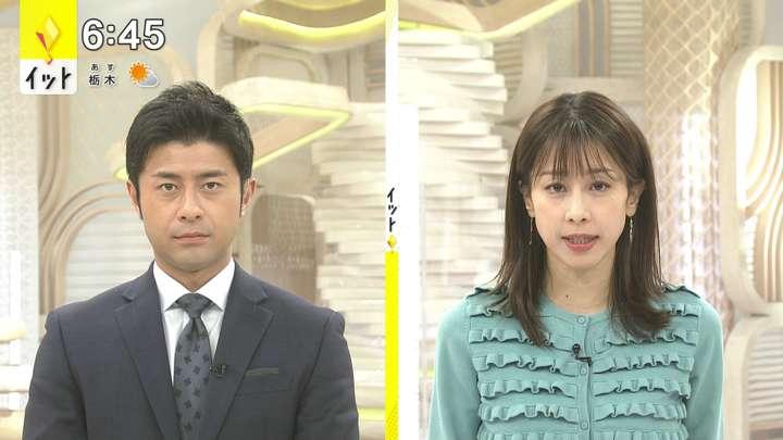2021年02月10日加藤綾子の画像10枚目