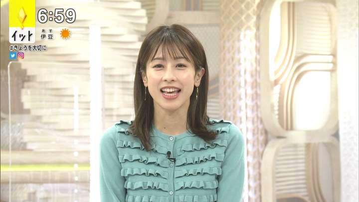 2021年02月10日加藤綾子の画像11枚目