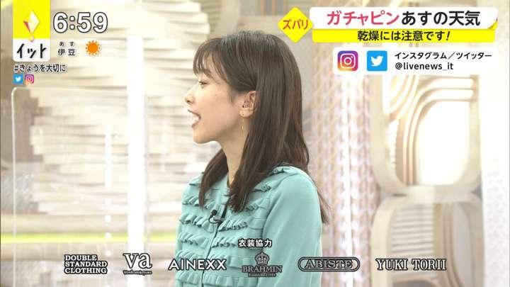 2021年02月10日加藤綾子の画像12枚目