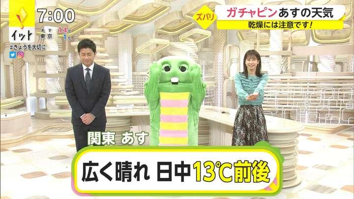 2021年02月10日加藤綾子の画像15枚目