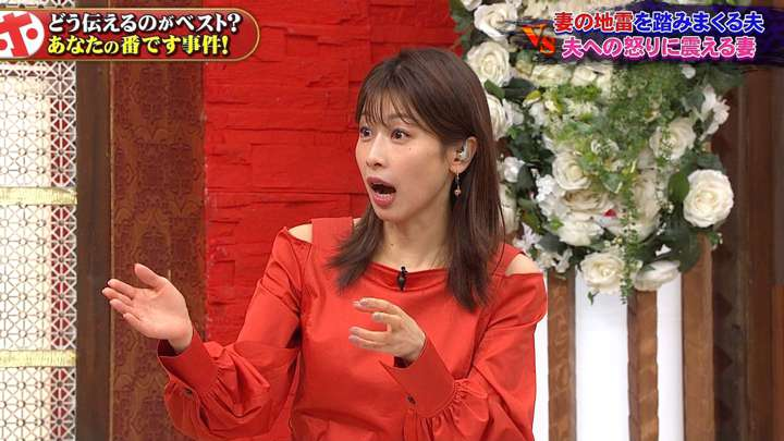 2021年02月10日加藤綾子の画像17枚目