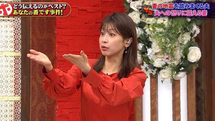 2021年02月10日加藤綾子の画像18枚目