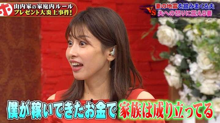 2021年02月10日加藤綾子の画像24枚目
