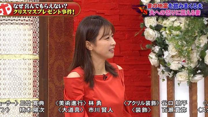 2021年02月10日加藤綾子の画像25枚目
