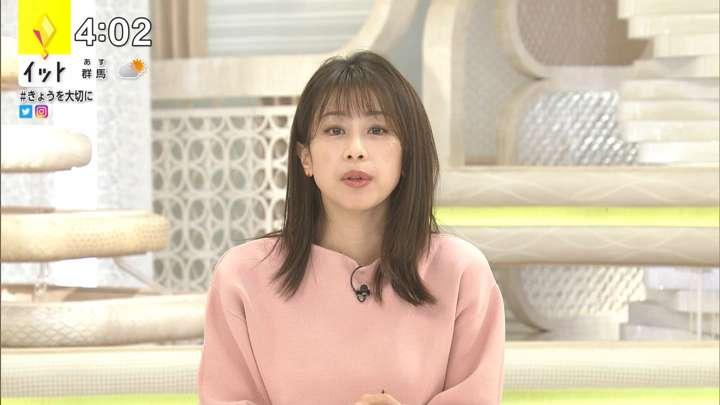 2021年02月11日加藤綾子の画像05枚目