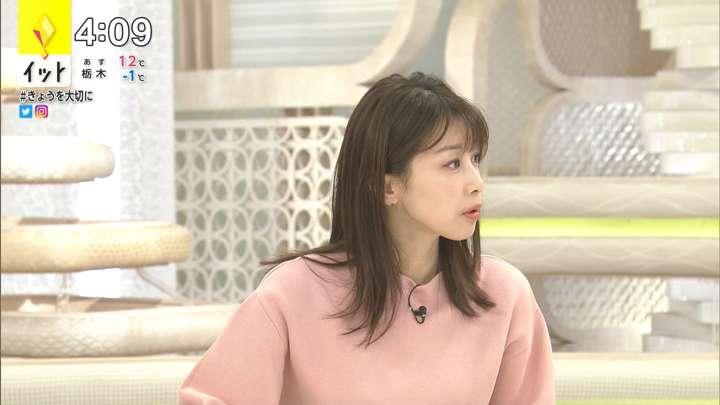 2021年02月11日加藤綾子の画像06枚目