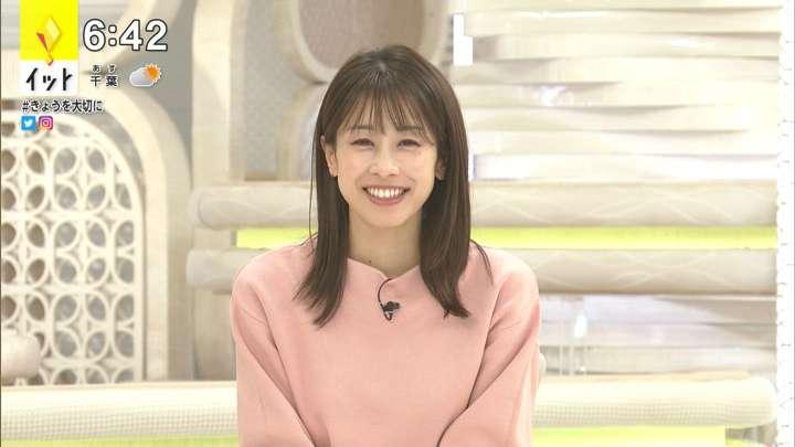 2021年02月11日加藤綾子の画像13枚目