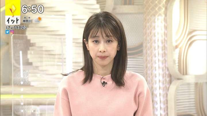 2021年02月11日加藤綾子の画像14枚目