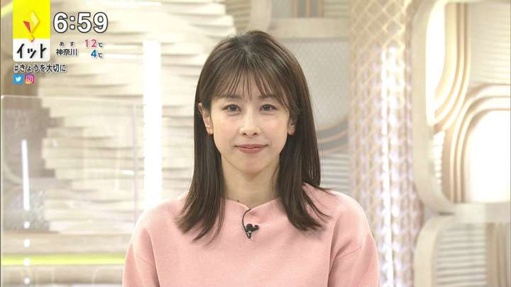 2021年02月11日加藤綾子の画像15枚目