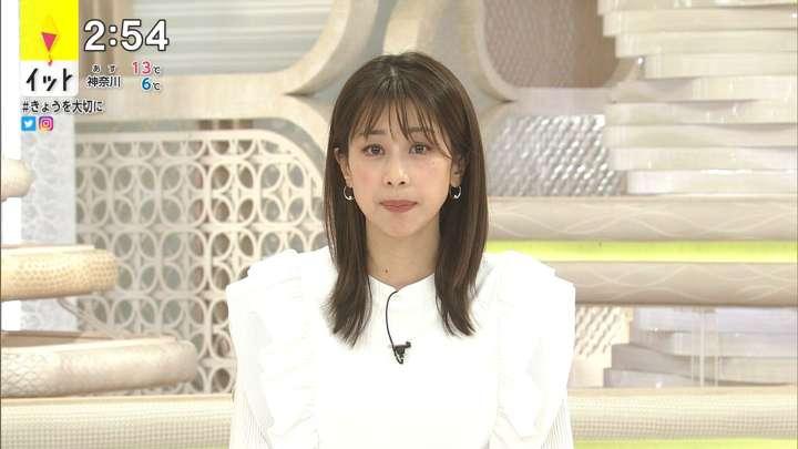 2021年02月12日加藤綾子の画像02枚目