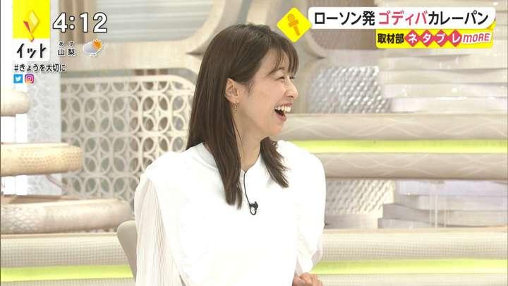 2021年02月12日加藤綾子の画像08枚目