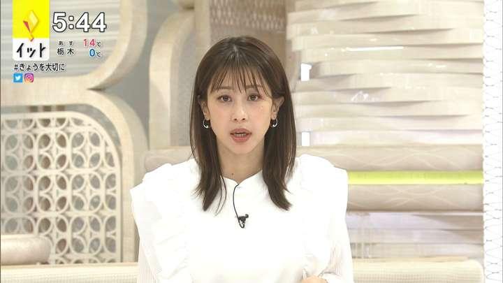 2021年02月12日加藤綾子の画像13枚目