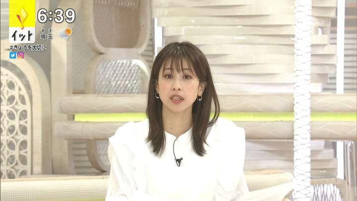 2021年02月12日加藤綾子の画像15枚目