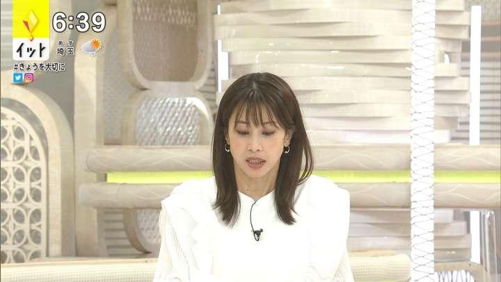 2021年02月12日加藤綾子の画像16枚目