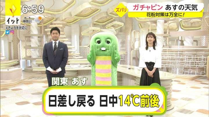 2021年02月12日加藤綾子の画像19枚目