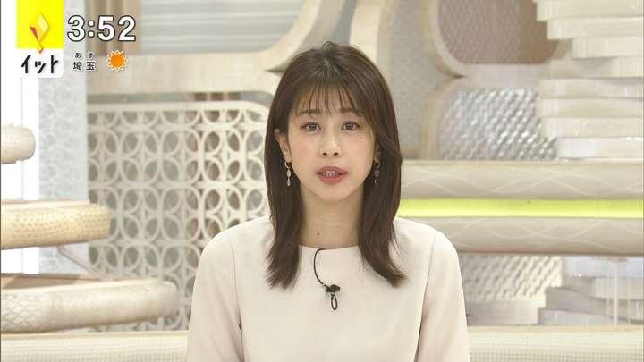 2021年02月15日加藤綾子の画像02枚目