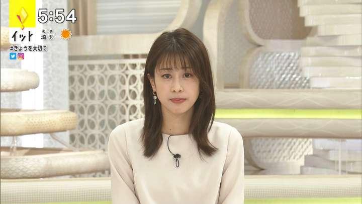 2021年02月15日加藤綾子の画像07枚目