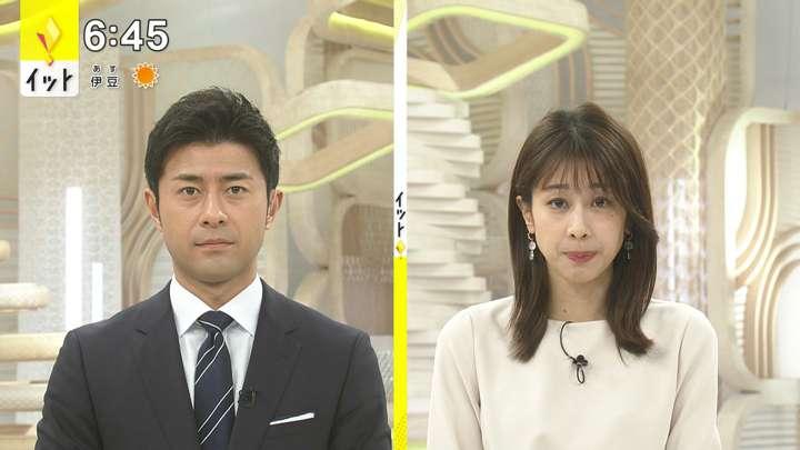 2021年02月15日加藤綾子の画像09枚目
