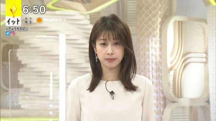 2021年02月15日加藤綾子の画像10枚目