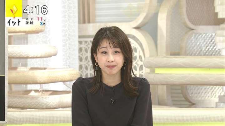 2021年02月16日加藤綾子の画像04枚目