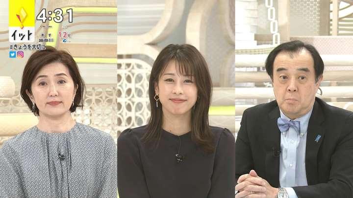 2021年02月16日加藤綾子の画像05枚目