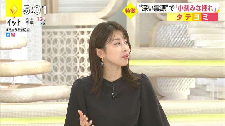 2021年02月16日加藤綾子の画像08枚目