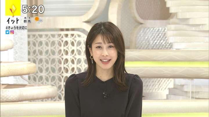 2021年02月16日加藤綾子の画像10枚目