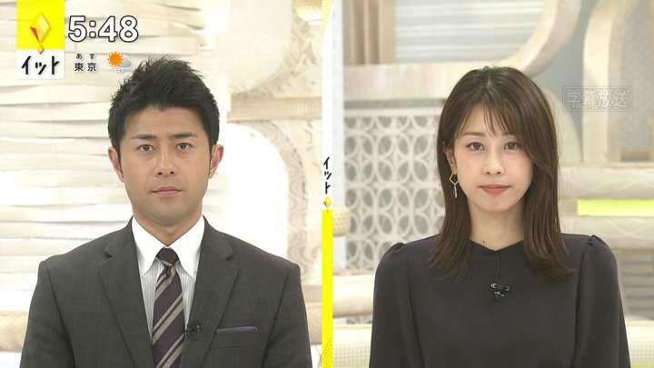 2021年02月16日加藤綾子の画像11枚目